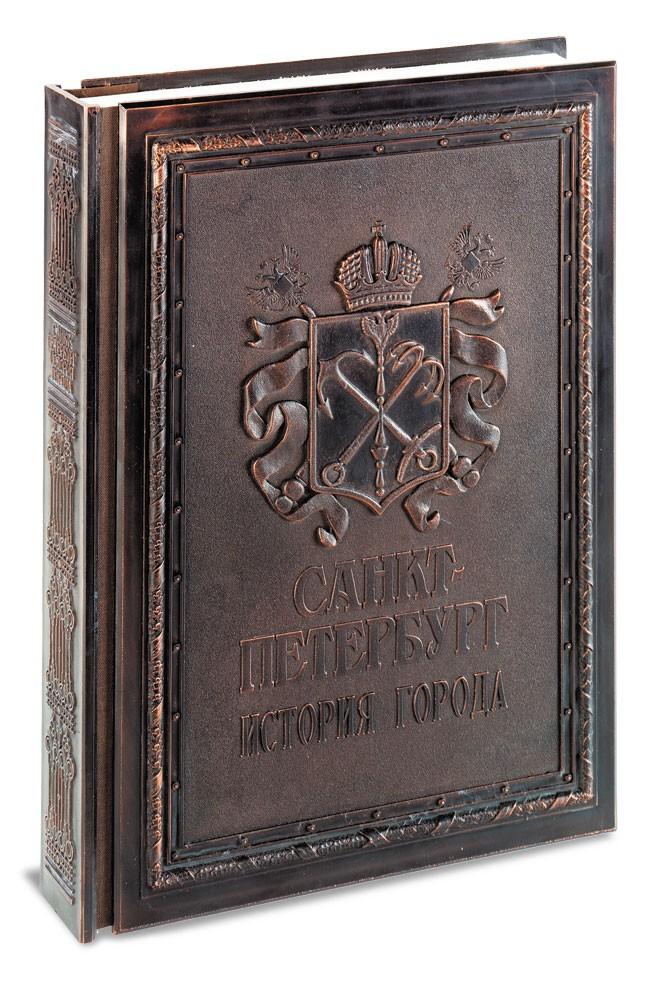 Книга «История Петербурга»