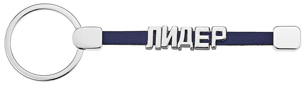 Брелок-конструктор «От А до Я», 5 букв