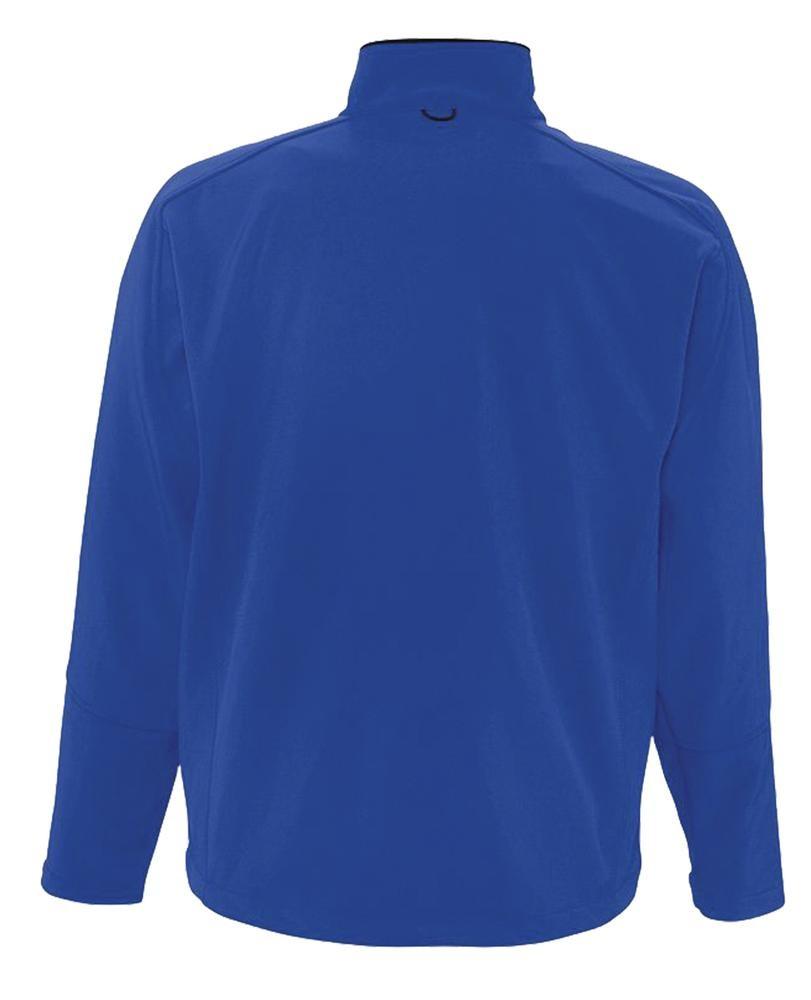 Куртка мужская на молнии RELAX 340, ярко-синяя